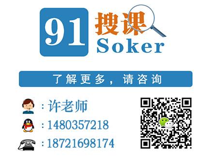 上海室内设计全科培训课程,杨浦室内软装设计培训小班授课