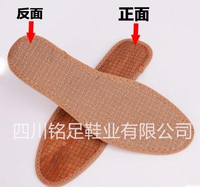 四川铭足鞋业有限公司供应批发夏季男士吸汗棕丝鞋垫 除臭山棕鞋垫