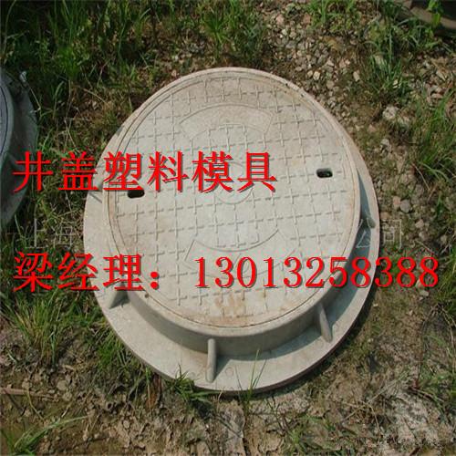 雨水井盖模具技术指导