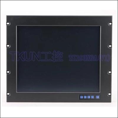 18.5寸工控液晶显示屏超薄工业级面板电脑显示器
