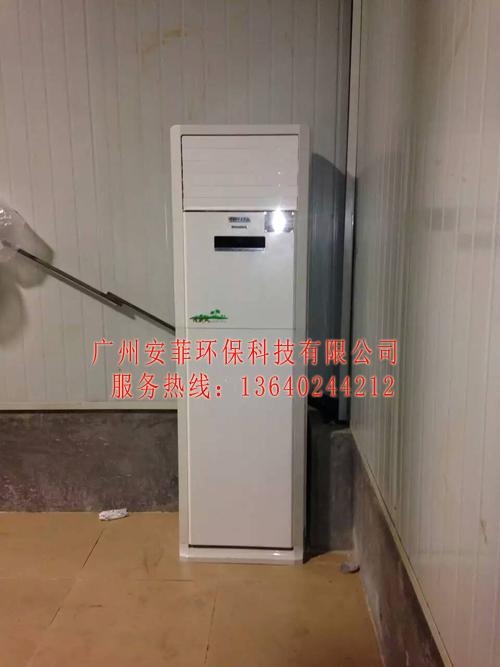 新疆防爆空调电厂防爆空调