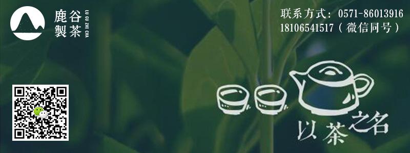 台湾奶茶加盟哪个品牌好鹿谷制茶等你来