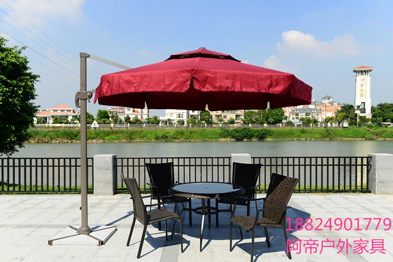 户外家具 太阳伞 花园小区遮阳伞