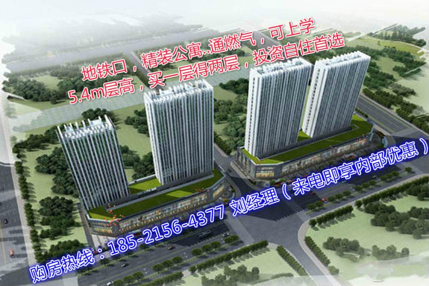 吴江东茂国际公馆【东茂国际公馆】公寓