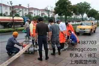 上海专业管道疏通清洗_金山区管道清洗疏通_专业团队_圆盟供