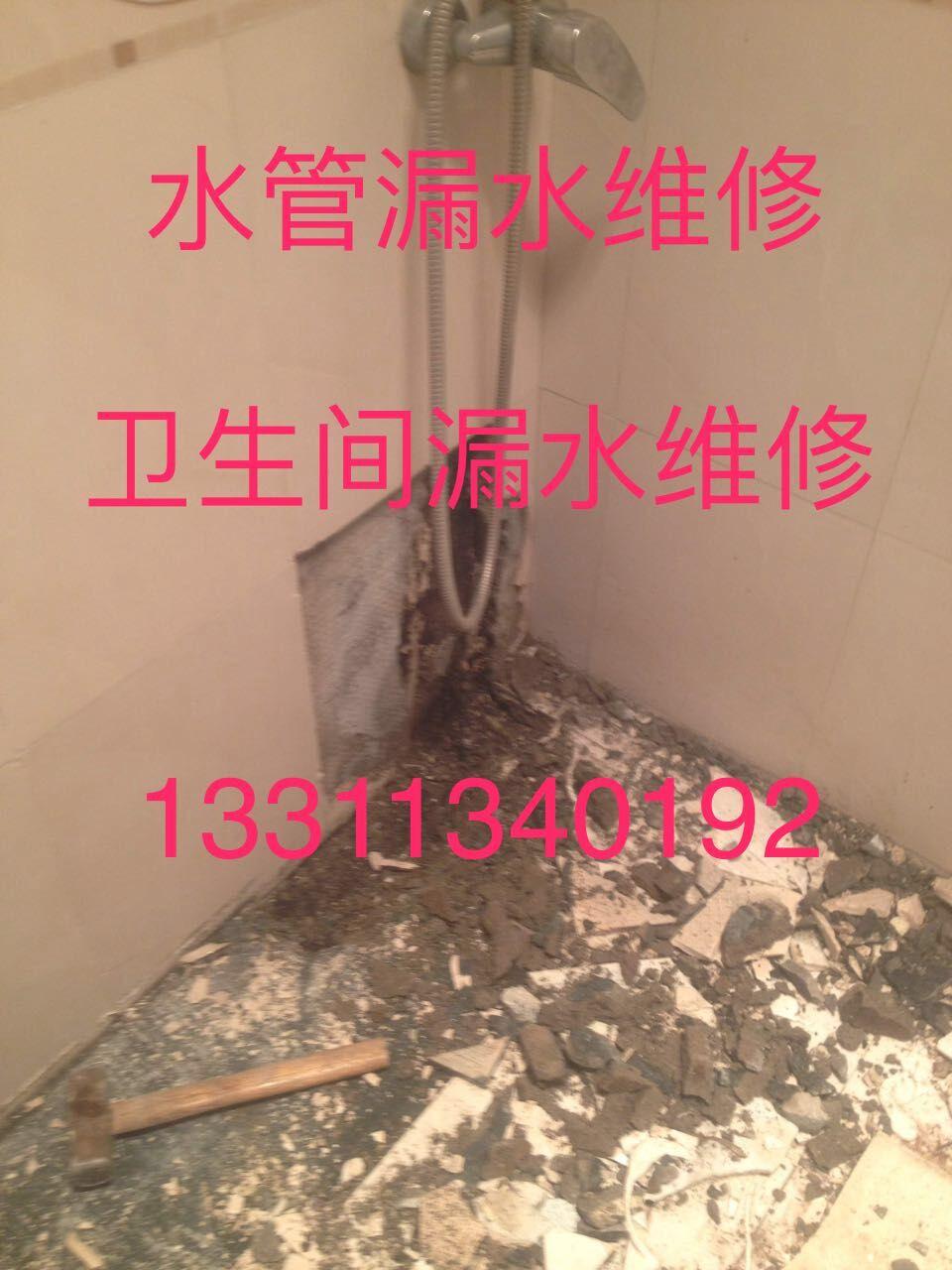七里庄厨房改下水道13311340192上下水管改造