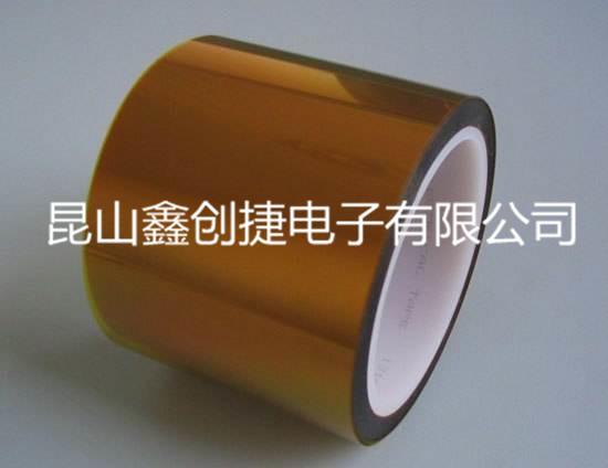 鑫创捷 聚酰亚胺胶带厂