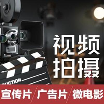 郑州影视公司全道文化介绍学校宣传片拍摄制作要点