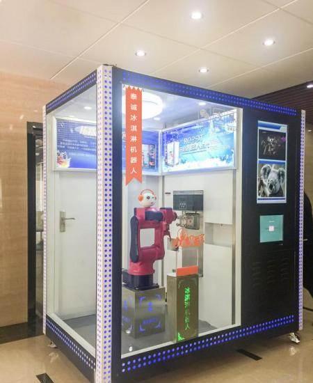 泰诚自动冰淇淋机器人机无人经营自动售卖