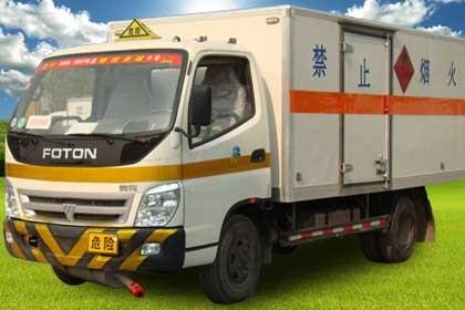 上海到扬州危险品物流 华赣供 上海到扬州危险品物流厂家
