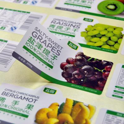 食用油标签 饮料标签 食品标签定做 食品标签印刷 食品商标印刷