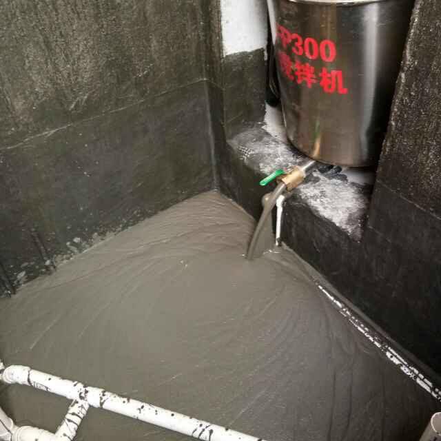 中能新材FP300微泡混凝土新科技卫浴填充防水抗压环保