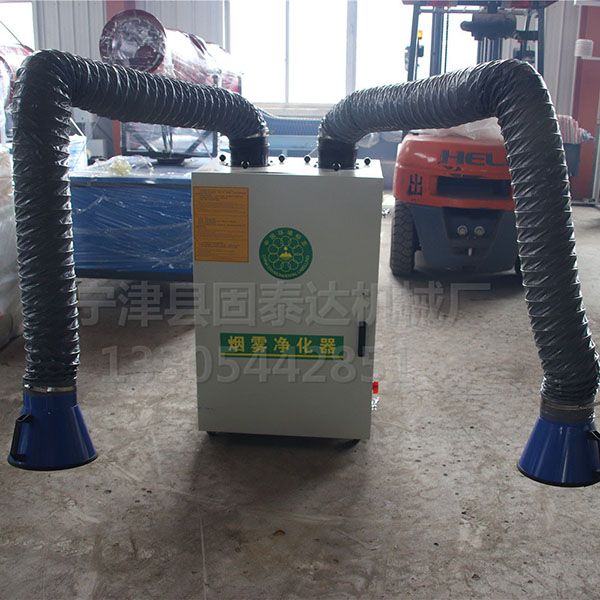 工业用烟雾净化器 焊烟净化器可灵活移动环评低价格