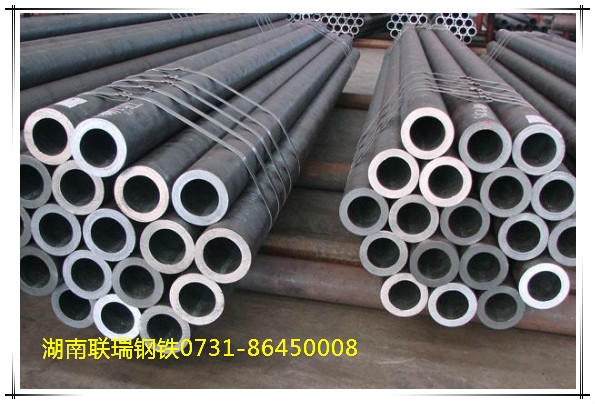 永州无缝管批发|锅炉无缝钢管|湖南热轧无缝管
