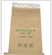 厂家直供 纸塑复合袋、纸塑包装袋、阀口袋