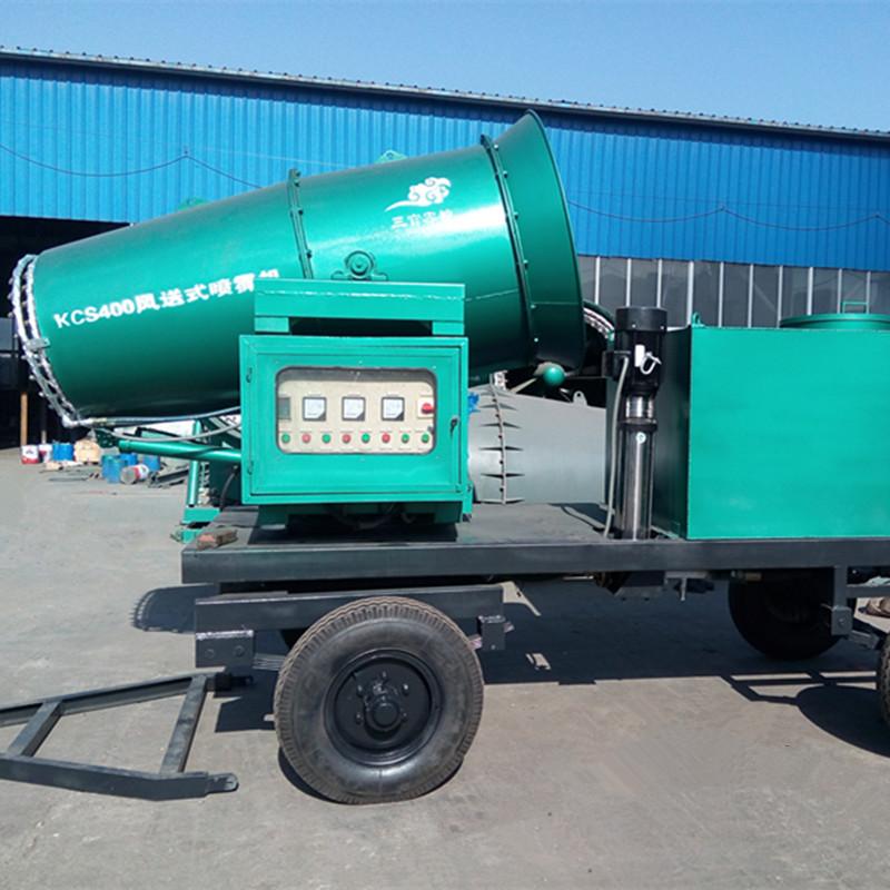 北华KCS400-50型 性能可靠 煤矿山工地环保降尘雾炮 喷雾机 修改