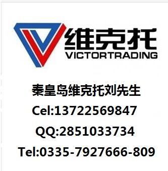 供应美国Diversitech,Diversitech 电容器,Diversitech风扇电机