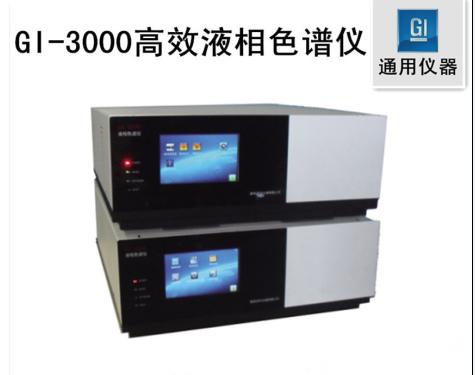 GI-3000-01 等度液相色谱仪(手动进样)