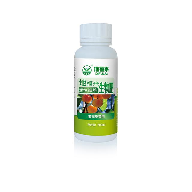 地福来生物肥有机肥果树专用