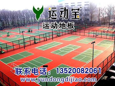 室外运动地板为什么还要选择木地板,室外专业的弹性地板,室外体育场地用的地板