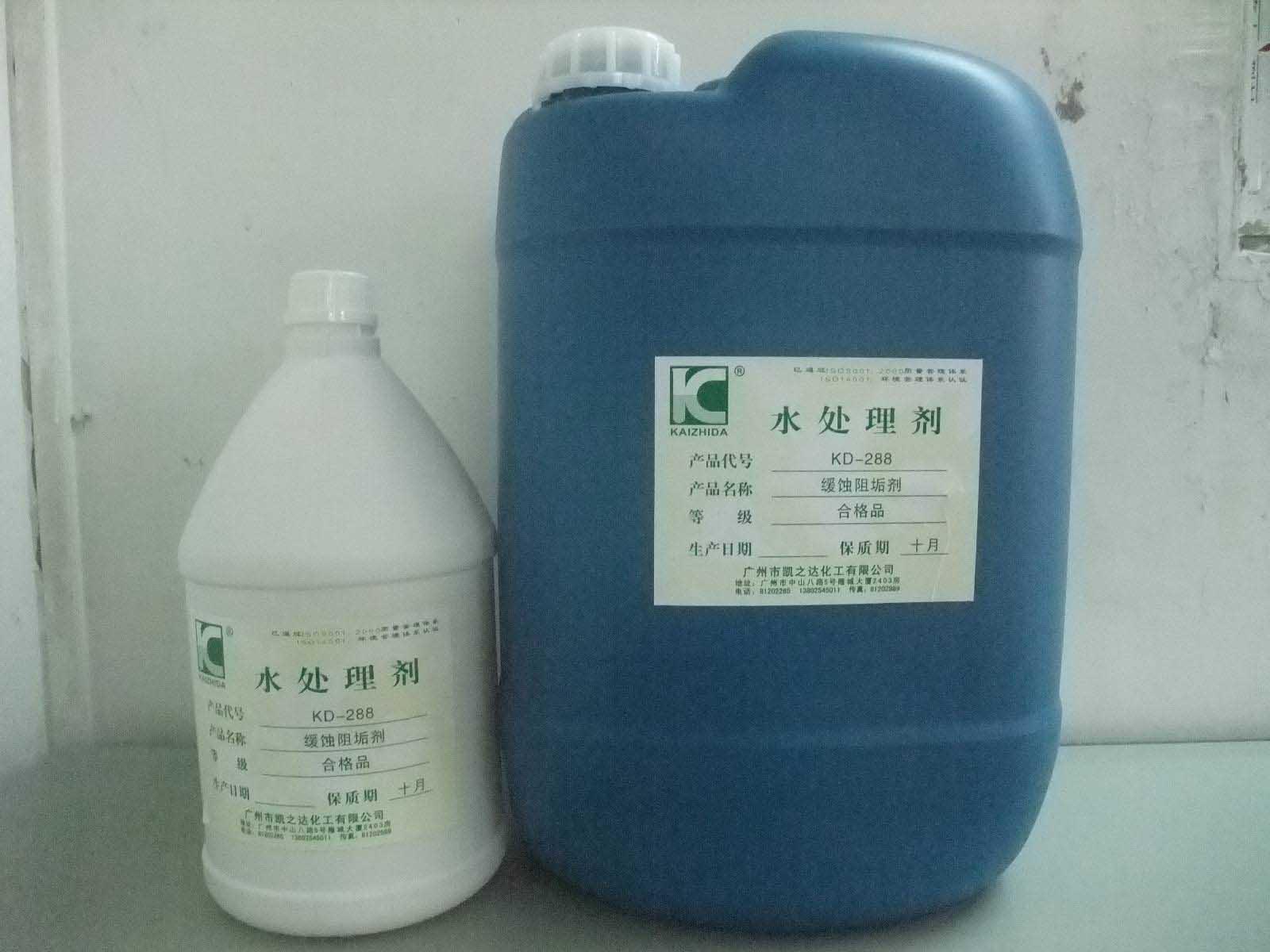 宏泰工程阻垢缓蚀一体剂 高效环保金属缓蚀剂