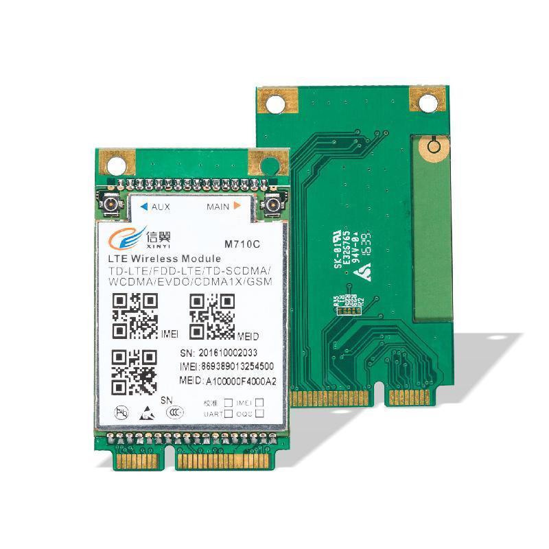 安防监控,充电桩系统抄表行业车载4g模块