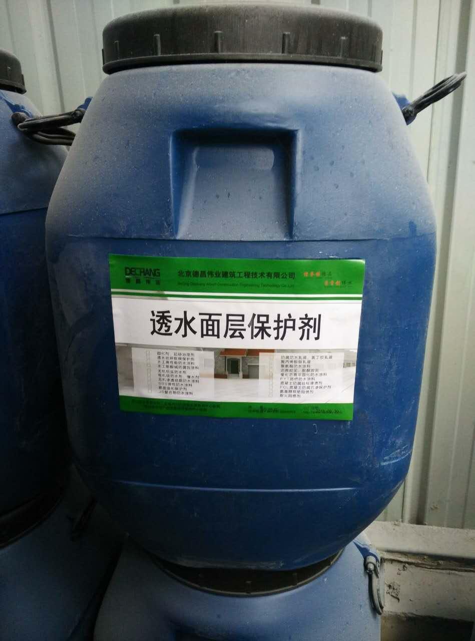 透水路面保护剂 透水路面増亮剂施工方式