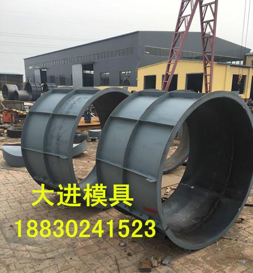 大进~直径1米、1.25米、1.5米,混凝土检查井模具,工艺精湛