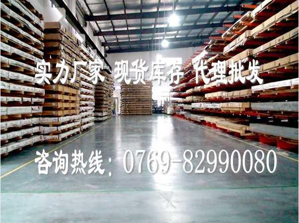 进口超平板ACP 5080单价 ACP 5080硬度