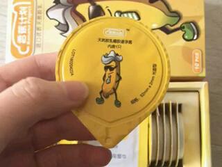 香蕉计划避孕套