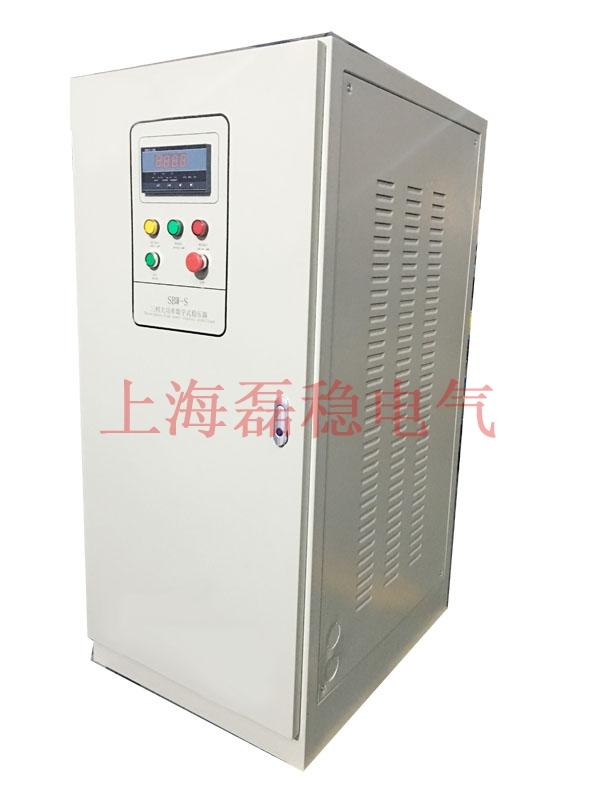 供应SBW(S)-SK微机控制数控设备专用稳压器