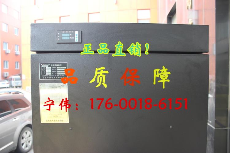 科创KCP-G7042标准19英寸42U服务器机房保密C级屏蔽机柜厂家直销