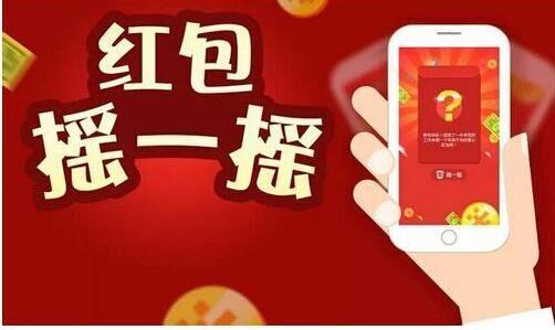 河北省唐山市3D微信签到微信互动小游戏微信上墙摇一摇抢红包投票