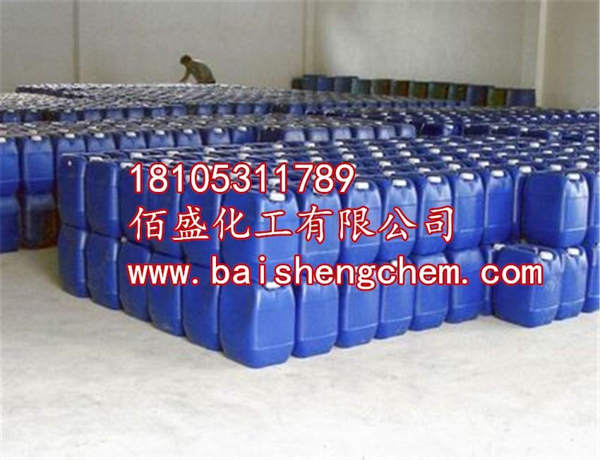 永州 邵阳中央空调冷冻水专用清洗剂 速效除垢剂厂家