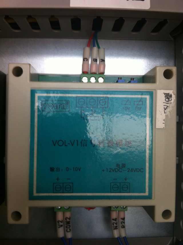 VOL-A1 信号转换器