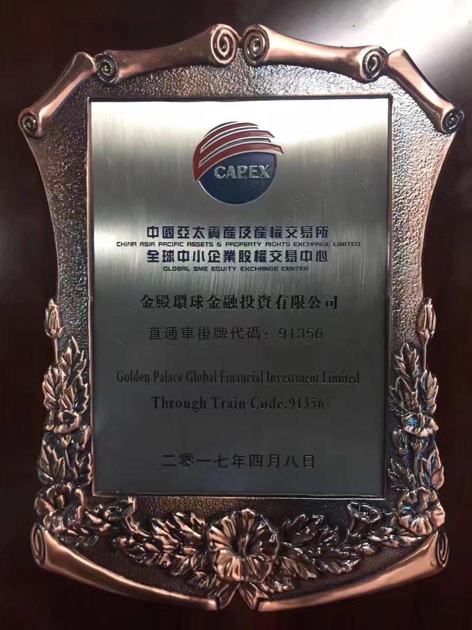 金殿环球:中华500 沪深300 德指 恒指 黄金 原油等 招会员和代理商