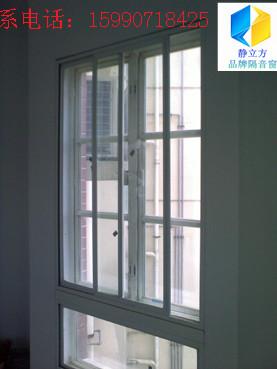 厂家直销温州隔音窗 专业生产瑞安隔音窗效果保证 丽水隔音窗