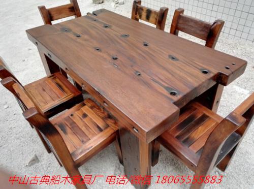 中山船木家具