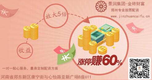 永州专业股票配资平台