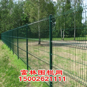 供甘肃武威围栏网和张掖草原网销售