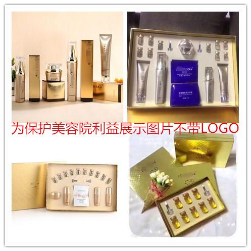 厂家供应修复抗敏护肤品美容院产品批发