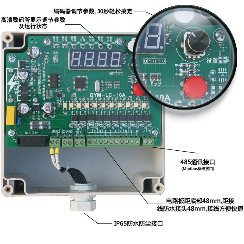 QYM-ZC-20D可编程脉冲控制仪生产厂家