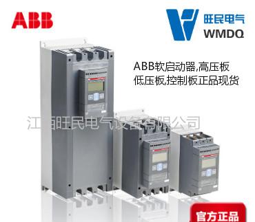 ABB德国进口1SFA899020R2690 PSPCB-690C/S