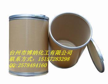 博纳HMTE1597532-47-2