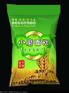 云南中西药饮片包装袋昆明中西药饮片包装袋中西药饮片包装袋务托