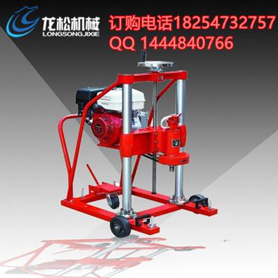 混凝土钻孔取芯机济宁龙松机械生产销售来电咨询18254732757