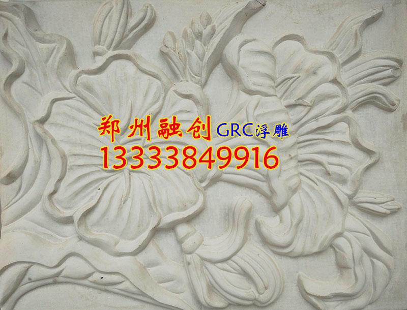 【【洛阳GRC构件一米多少钱濮阳EPS线条厂家定制直销】】-中国行业信息网