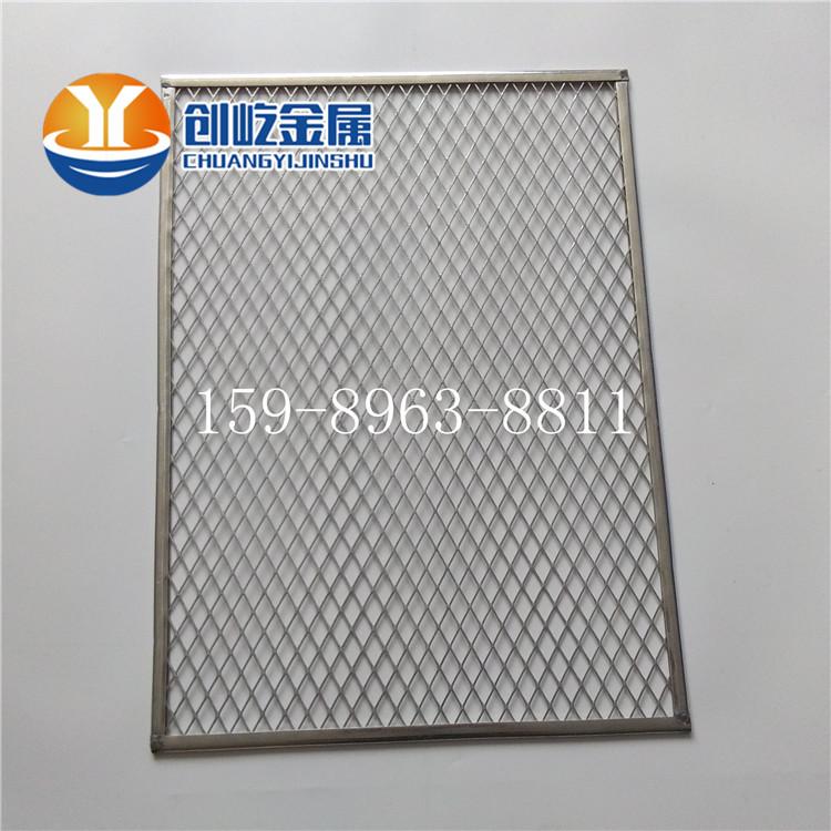 深圳生产喷涂网盘 喷漆网板 电镀网架质量保证