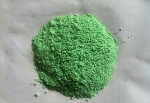 金川集团产 银驼牌球形氢氧化镍