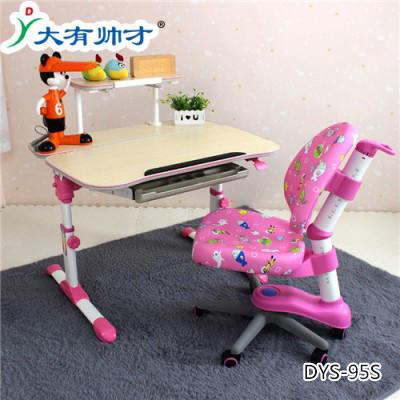 为您推荐一款符合孩子使用的防近视学习桌 大有帅才厂家直销